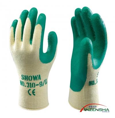 Showa 310