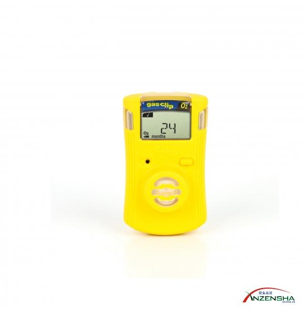 Gasclip - SGC Pump - Đơn khí có Pump